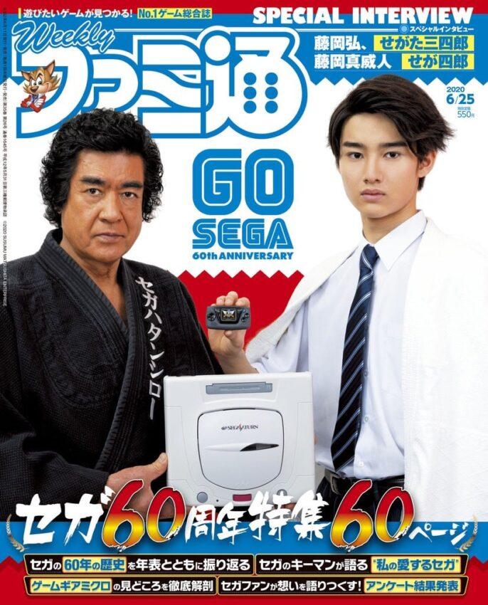 SEGA 60 anos